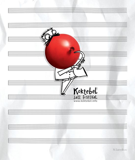 Изображение 75. Кастинг принтов для футболок SEKTA: Koktebel Jazz Fest.. Изображение № 75.
