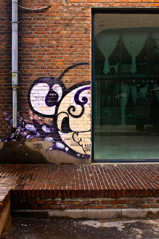 Street Art в районе 798. Пекин. Изображение № 17.