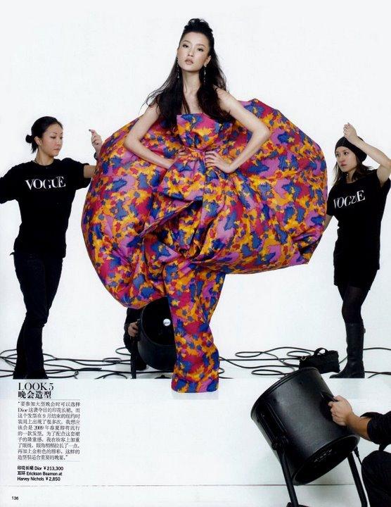 Закадром (China Vogue, Jan09). Изображение № 5.