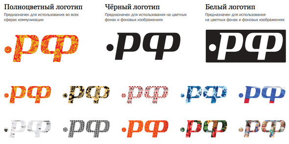 Изображение 6. Интернет «по-русски».. Изображение № 7.