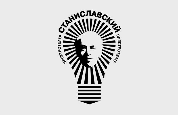 10 достойных театральных логотипов . Изображение № 4.