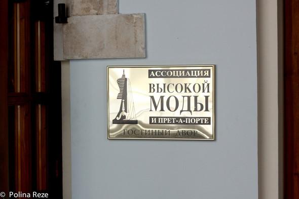 Volvo Неделя Моды в Москве глазами журнала Стольник. Изображение №25.