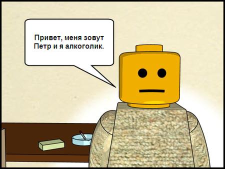 Lego-comics. Изображение № 3.
