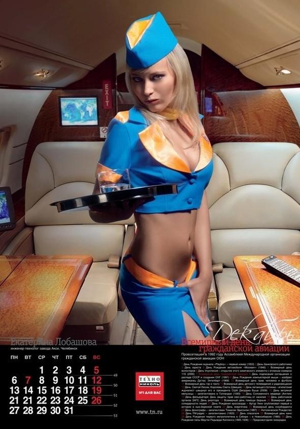 Nude Corporate Calendar 2010. Изображение № 32.