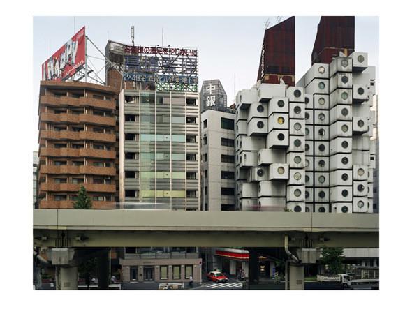 Большой город: Токио и токийцы. Изображение № 259.
