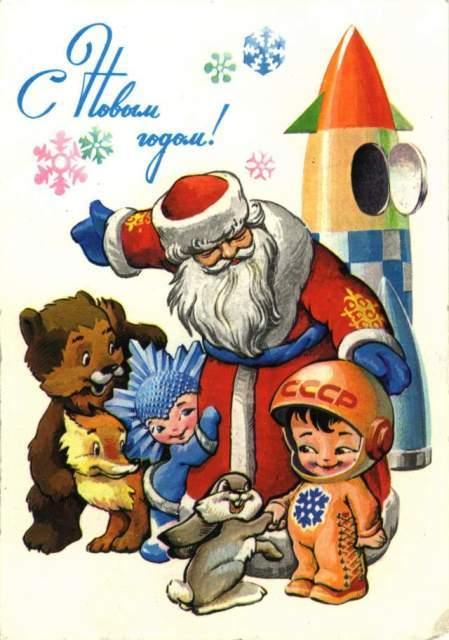 Новогодняя ирождественская открытка. Изображение № 25.