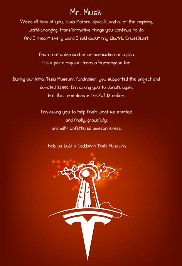 Элон Маск поможет открыть музей Николы Теслы из-за комикса. Изображение № 2.