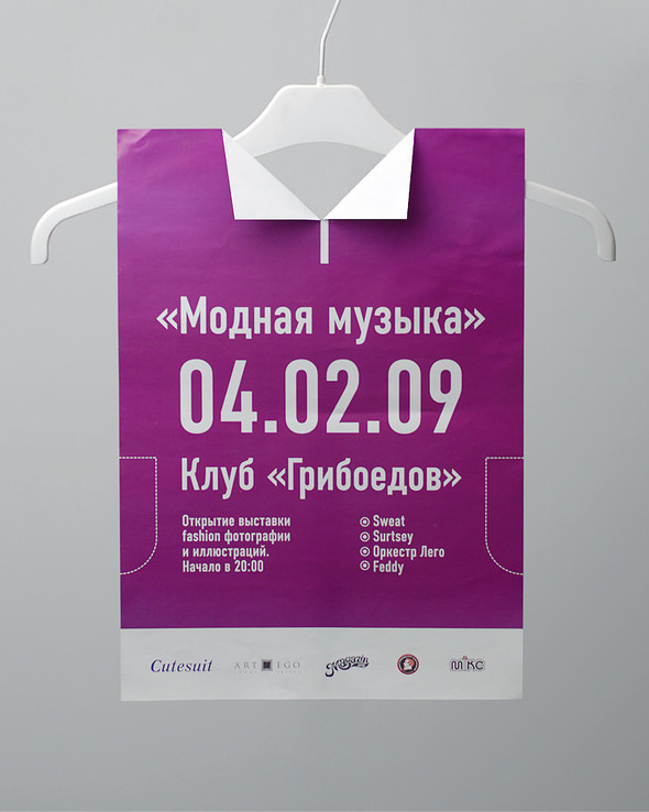Лучшие проекты Russian Creators. Изображение № 56.