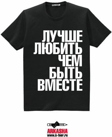 """""""ГОВОРЯЩАЯ ОДЕЖДА"""" ARKASHA. Изображение № 47."""