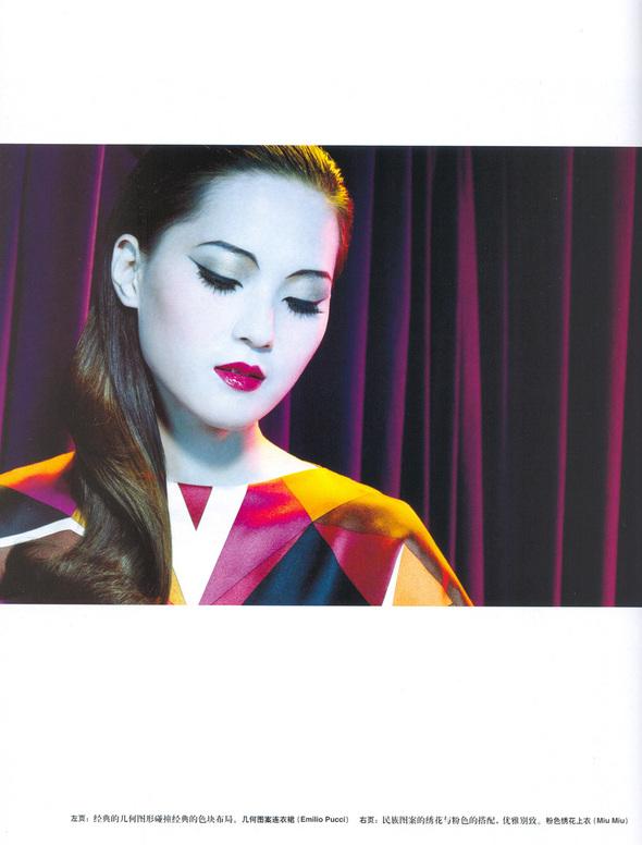 Цветная история ( China Vogue, Feb2006). Изображение № 6.