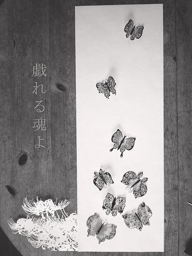 Вырезанные избумаги картины – Hina Aoyama. Изображение № 10.