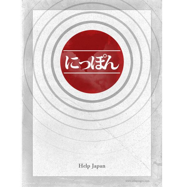 Изображение 44. Help Japan.. Изображение № 15.