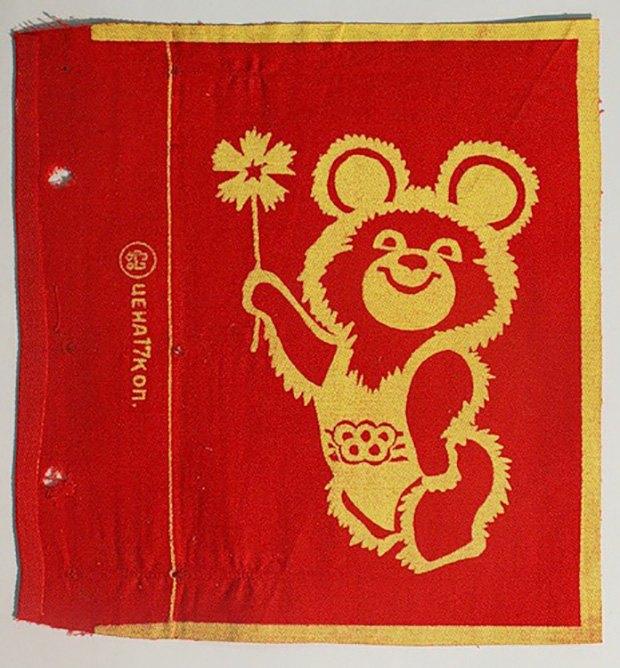 Редизайн: Новый логотип олимпийского комплекса «Лужники». Изображение № 13.