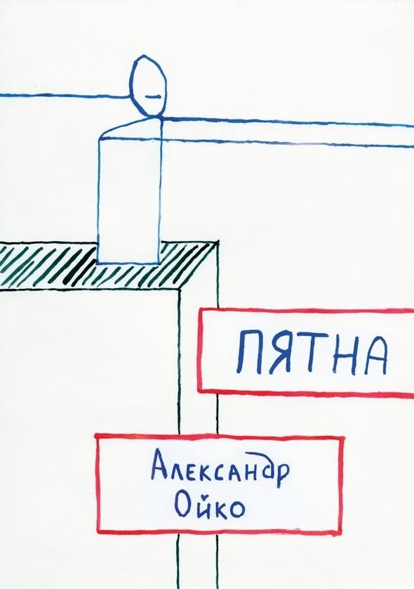 Русский авангард. Изображение № 1.