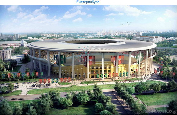 Архитектурные амбиции России для ЧМ по футболу 2018-22. Изображение № 4.