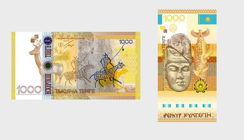 Банкноты с необычным дизайном, которые жалко тратить. Изображение № 7.