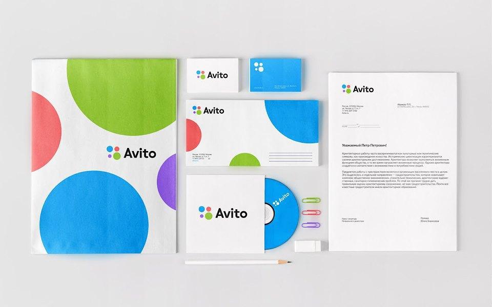 Редизайн «Авито»:  Как перепридумали главный сайт объявлений  в России. Изображение № 5.