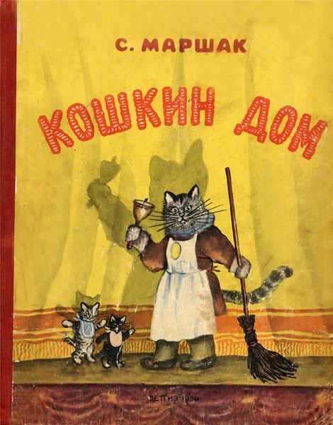 Маша Краснова-Шабаева, иллюстратор. Изображение № 76.