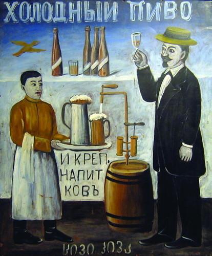 ТОП10 художников, работавших врекламной индустрии. Изображение № 10.