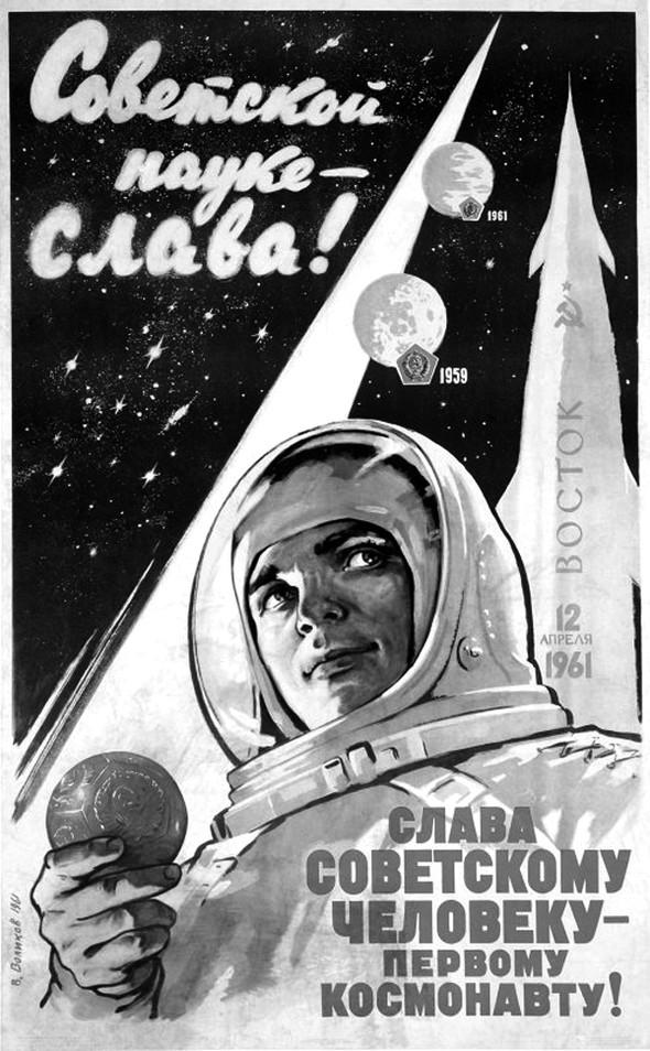 «Поехали!» Подборка ретро-плакатов с Юрием Гагариным. Изображение № 16.