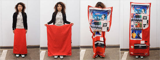 Vending Machines. Изображение № 3.