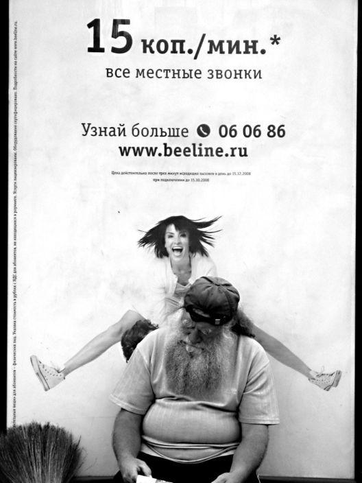 Алексей Бедный. Изображение № 32.