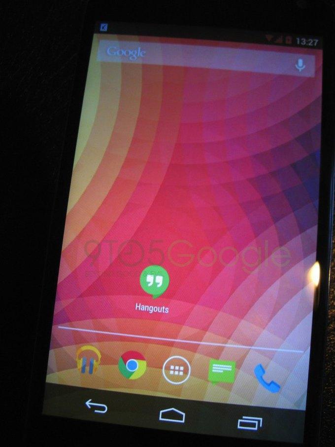В Сети появились первые изображения нового Android. Изображение № 3.