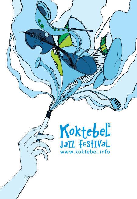 Изображение 82. Кастинг принтов для футболок SEKTA: Koktebel Jazz Fest.. Изображение № 82.