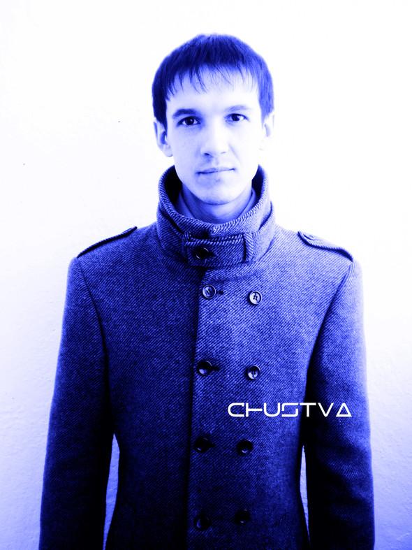 Chustva - photo. Изображение № 4.