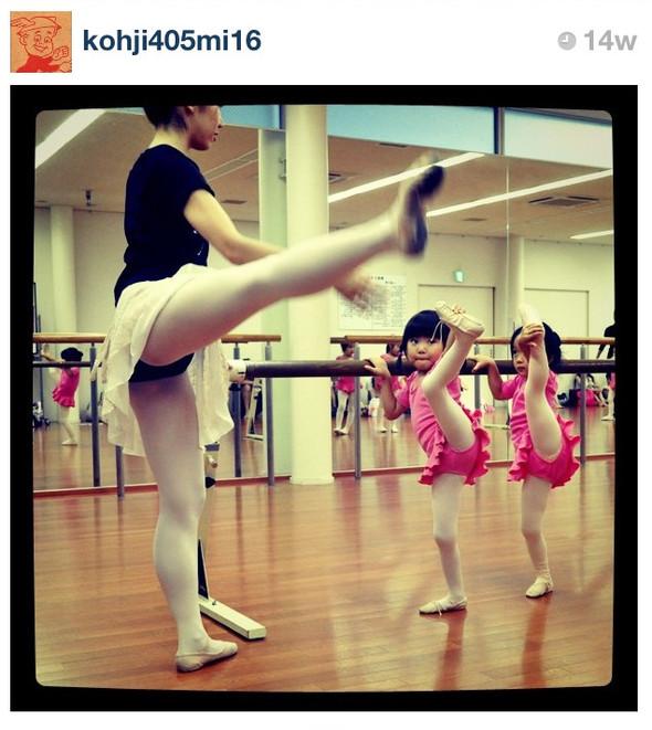 Instagram Photo. Жизнь одной японской девочки. Изображение № 14.