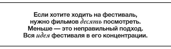 Прямая речь: Антон Мазуров. Изображение № 2.