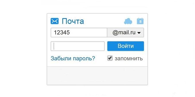 В Сеть «слили» 4,66 млн аккаунтов Mail.ru, 800 тысяч — с паролями. Изображение № 1.