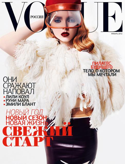 50 последних обложек Vogue. Изображение № 48.