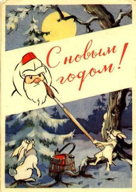 Новогодняя ирождественская открытка. Изображение № 32.