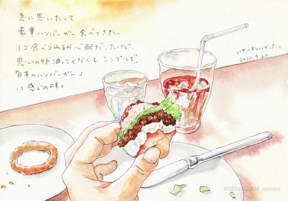 Завтрак японской художницы. Изображение № 6.