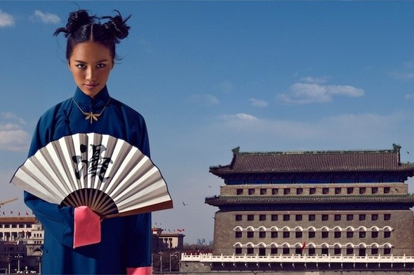 Чен Ман: Восток встречает Запад. Изображение № 4.