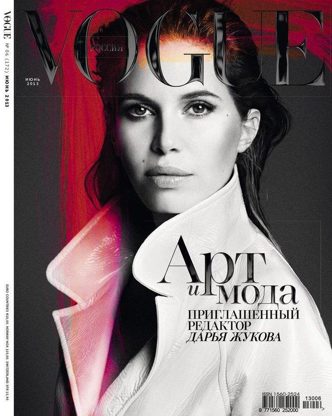 Interview, Vogue и WSJ показали новые обложки. Изображение № 6.