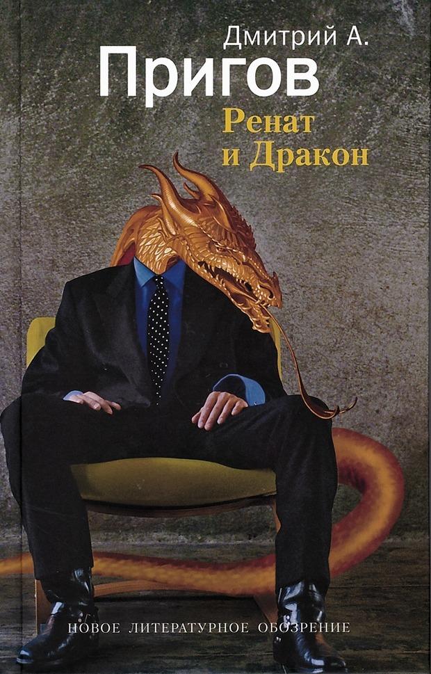 ДАП В ЭРМИТАЖЕ. Изображение № 12.