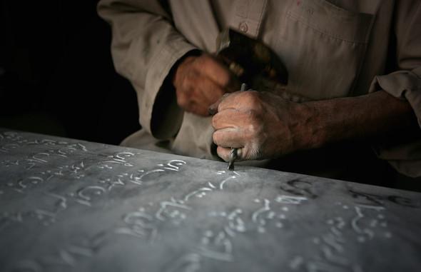 Афганистан. Военная фотография. Изображение № 305.