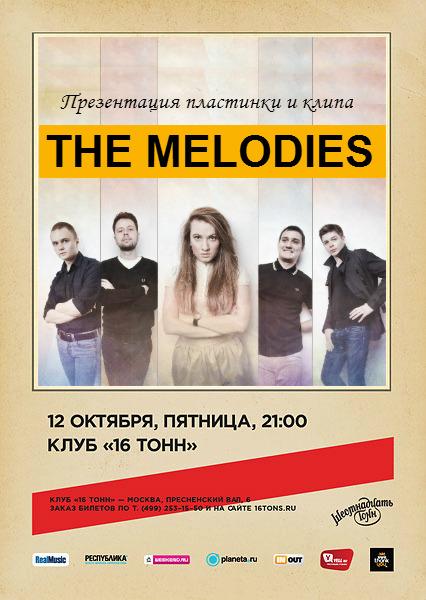 THE MELODIES - ПРЕЗЕНТАЦИЯ КЛИПА И ВИНИЛОВОЙ ПЛАСТИНКИ!. Изображение № 1.