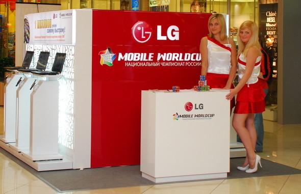 LGMOBILE WORLDCUP 2009. Изображение № 3.