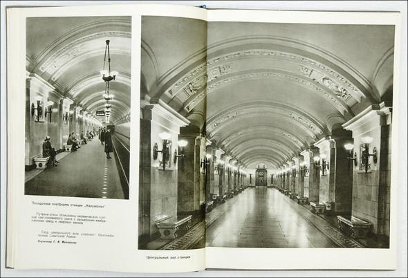 Изображение 24. Советский дизайн интерьера 50-х!.. Изображение № 25.