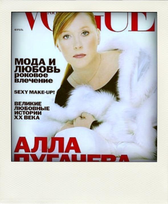 История VOGUE в 20 обложках. Изображение № 3.