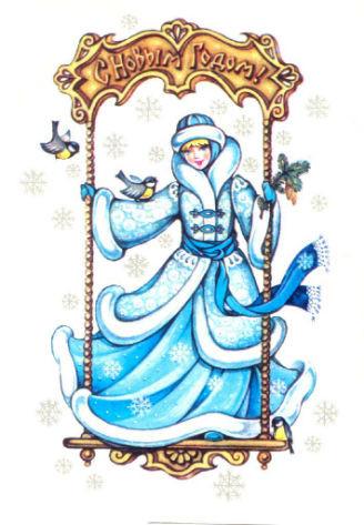 Новогодние fashion cards. Изображение № 31.
