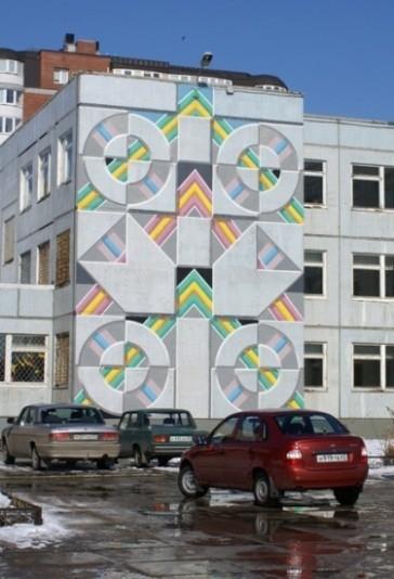 Сергей Дергун придумал, какубирать любые стены!. Изображение № 4.
