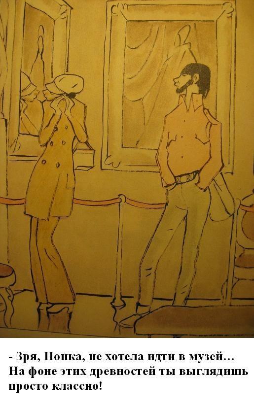 Леонид Сойфертис. рисунок, карикатура. Изображение № 29.