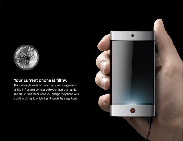 HTC 1. Изображение № 13.