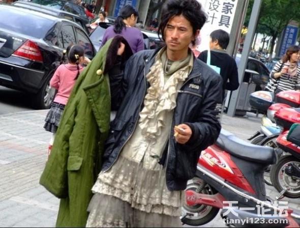 Самый модный БОМЖ в МИРЕ. Изображение №7.