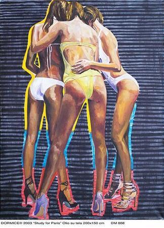 Красивая женщина будет красива измажь тыее хоть говном. Изображение № 3.
