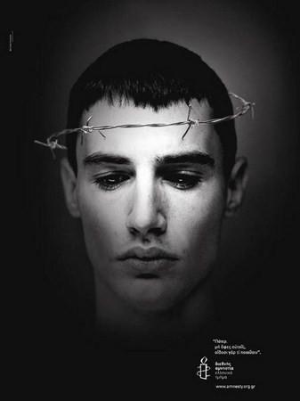 Изображение 15. Выставка: 50 лет Amnesty International.. Изображение № 3.